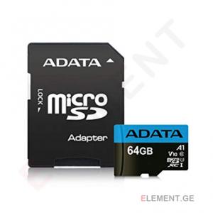 ADATA AUSDX64GUICL10A1-RA1