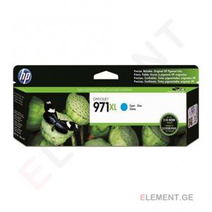HP 971 XL (CN626AE)