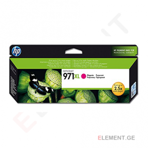 HP 971 XL (CN627AE)