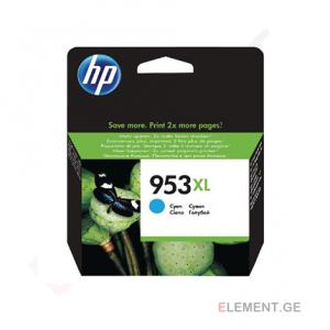 HP 953 XL (F6U16AE)