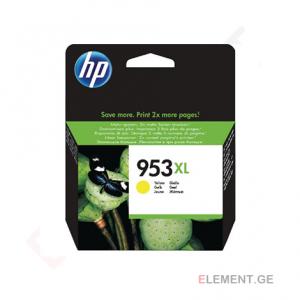 HP 953 XL (F6U18AE)